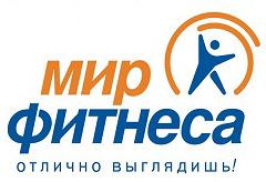 Спортивно-оздоровительный клуб Мир фитнеса